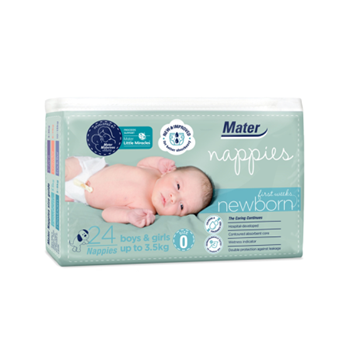 New features for our hospital-developed Mater Nappies-Newborn First Weeks